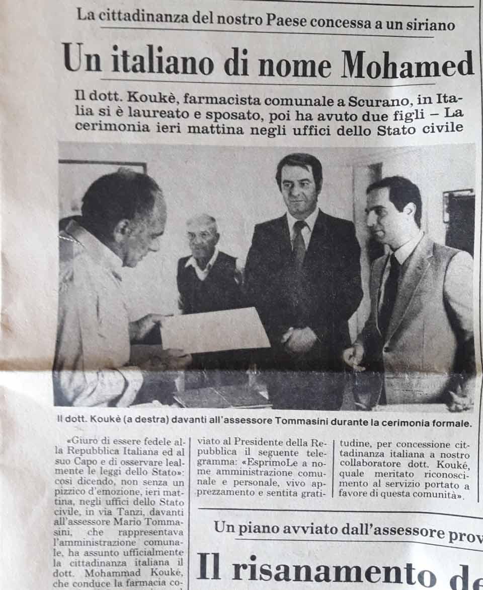 Gazzetta di Parma, 26/08/1981. La cosa che più mi riempie d'orgoglio: aver avuto la cittadinanza con un decreto presidenziale firmato da Pertini